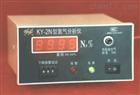 高氮氣分析儀