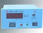 氬氣分析儀