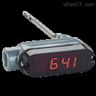 641-12-LCD不銹鋼探頭熱式風速變送器