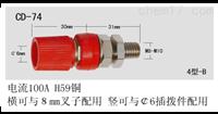 CD-64接线柱系列