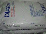 多孔型阳离子交换树脂DIAION PK228