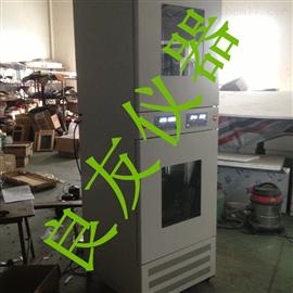 HPS-400B双温双控生化培养箱