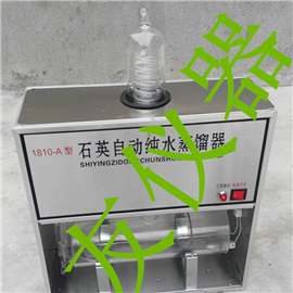 1810-a石英自动纯水蒸馏水器