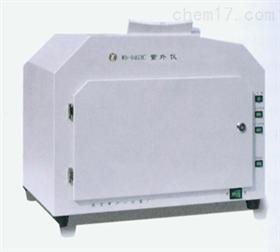 紫外仪 暗箱式紫外测试仪 抽屉式灯箱紫外仪 紫外分析仪