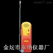 TN-AR828易燃气体检测仪