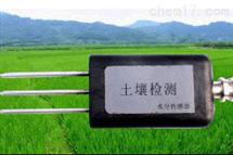 HJ16-FM-SFC土壤水分傳感器 土壤濕度傳感器 土壤體積含水量檢測儀