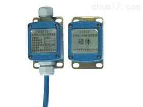 风门传感器 矿用风门开闭传感器 风门连续自动检测分析仪