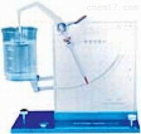 橡胶密度计 塑料密度计 橡胶塑料材料密度测量仪