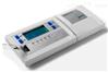 硝酸盐反射测定仪-单参数 单参数反射仪 便携式单参数反射仪