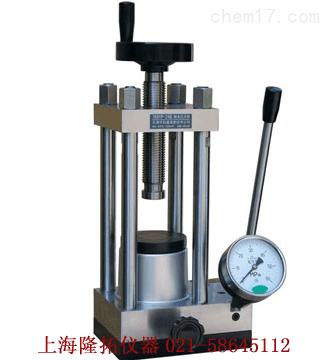 台式小型油压机,供应769YP-24B手动粉末压片机