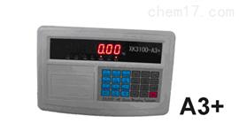 XK3100-A3昆山XK3100-A3称重显示器维修