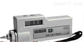 数字测振仪 振动监测仪 振动测试仪 振动分析仪
