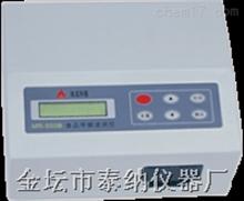 食品甲醛快速检测仪MR-550B