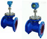 BXS08-LWCB-400智能插入式涡轮流量计  插入式涡轮流量计 液体体积瞬时流量计