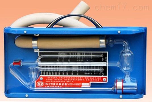 PM-3麦氏真空计,供应流体式麦氏真空表