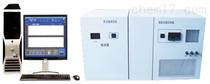SYQ-17010荧光硫测定仪