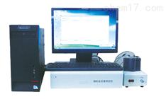 SYQ-0356微機鹽含量測定儀