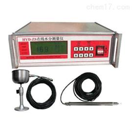 JC08-HYD-ZS在线水分测控仪