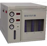 高纯氮氢空一体机/三气发生器