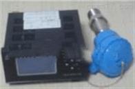 在线式露点仪 气体水分测量仪 干燥气体微水分检测仪