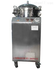 YM30Z立式蒸汽灭菌器,定时立式蒸汽灭菌器参数