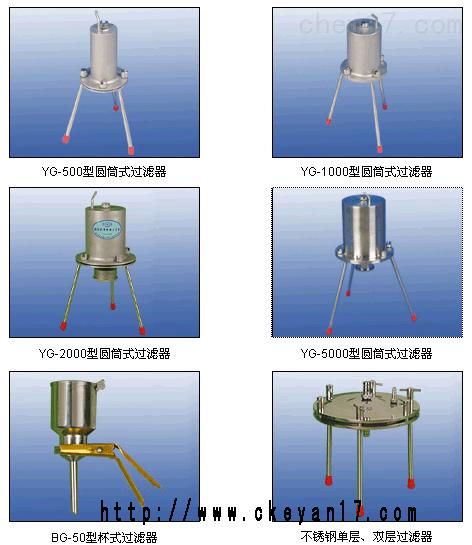 YG-500型圆筒式过滤器