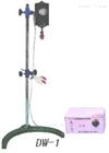 DW-1-30W增力电动搅拌器
