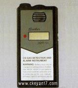 SK-103一氧化碳检测报警仪