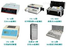 CTL-12A通讯COD速测仪