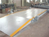 宁夏地磅秤(1吨2吨3吨5吨60吨80吨100吨)电子地磅价格