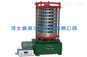 ZBSX-92A型顶击式标准振筛机 标准振筛机