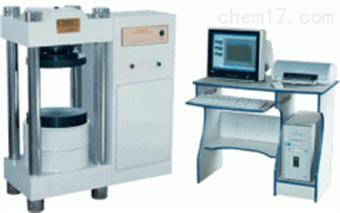 电液式恒加载压力试验机 HYE-2000使用说明