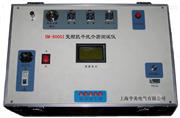 HM-8000I變頻抗幹擾介損測試儀