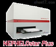 NEPHELOstar PULSbmg高通量微板浊度分析仪