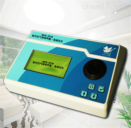 室内空气现场甲醛·氨测定仪