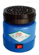 HG23-GL-88B漩涡混合器 粉末混合仪  工矿化验混合器  实验室混合器