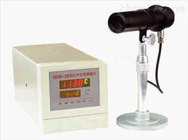 BXS12-HDIR-2B红外比色测温仪 红外测温仪 红外温度分析仪 红外温度测量仪