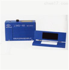 JWG-60镜向光泽度计