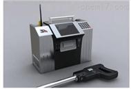 HJ09-LH-7烟尘烟气采样器  烟尘污染源分析仪  烟尘烟气测量仪