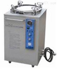 HG07-LX-B150L全不锈钢立式压力蒸汽灭菌器 压力蒸汽灭菌仪 立式压力蒸汽消毒锅