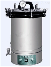HG07-YX-280D不锈钢手提式压力蒸汽灭菌器 手提式压力蒸汽灭菌仪 压力蒸汽灭菌器