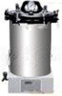 HG07-YX-280D-II不锈钢手提式压力蒸汽灭菌器 高压消毒锅 数字显示压力蒸汽灭菌仪