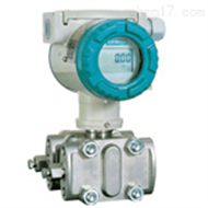 HG03-1DS0-A1DA差压变送器 差压分析仪 差压变送仪 差压测试仪