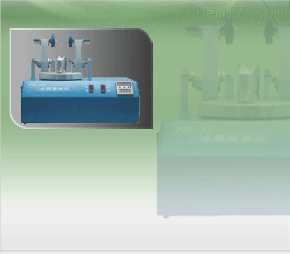 JM-IV漆膜磨耗仪