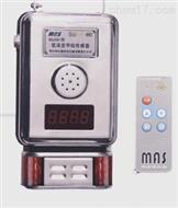 QT10-KGJ28A低浓甲烷传感器  煤矿井下甲烷气体分析仪 环境甲烷浓度监测仪