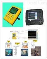 BXS06-NM-4A非金属超声检测分析仪 混凝土强度裂缝深度测定仪 损伤层厚度探测仪