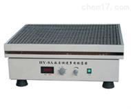 HG24-HY-8A往复振荡器 数显调速多用振荡仪 菌类培养振荡器 数显型振荡器