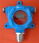 氢气检测变送器型号:HAD-H2