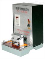 LD-1816型磨擦牢度测试仪