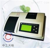 食品安全快速分析仪多参数食品安全快速分析仪(12个参数)
